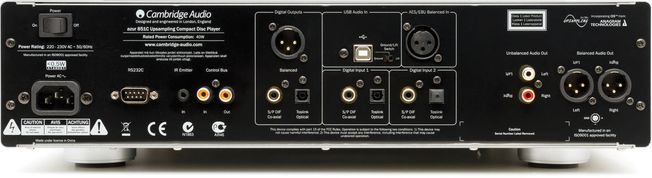 Cambridge Audio Azur 851 C (Black)